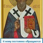 Молитвы Роману чудотворцу