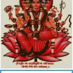 Гаятри-мантра: в чем её мощный посыл?