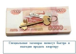 Займ от 50000 рублей на карту круглосуточно москва