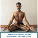 3 самые сильные позы в йоге